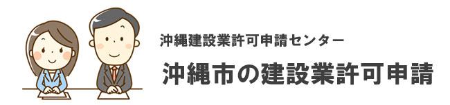 沖縄 言葉 の にし どの 方角 を 指す 2021年2月4日 沖縄言葉のにしはどの方角を指す?【ことば検定
